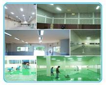Abatek (Asia) Co.,Ltd.