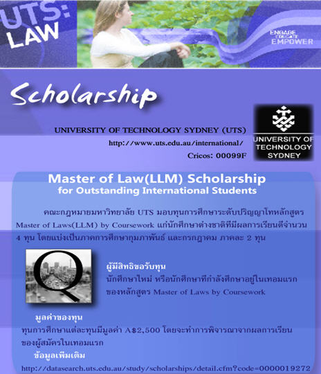 uts master of laws by coursework At uts, we think differently: we take global approach to education that has  innovation at its core what's more, we're a university for the real world all our.