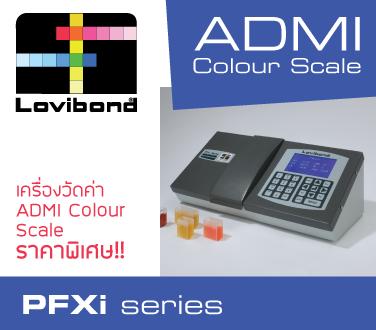 ADMI Color