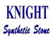 อ่างสำเร็จรูป Knight Synthetic