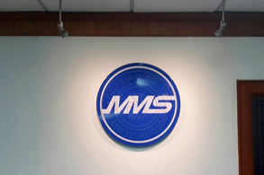 ผลงานป้าย MSS