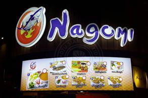 ผลงานป้าย Nagomi