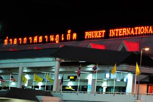 ผลงานป้าย Phuket Airport