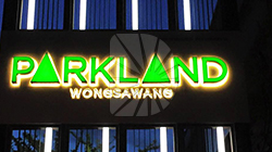 ป้าย Tower Parkland Wongsawang
