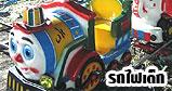 ซุ้มเกมส์งานวัด-รถไฟฟ้าเด็ก