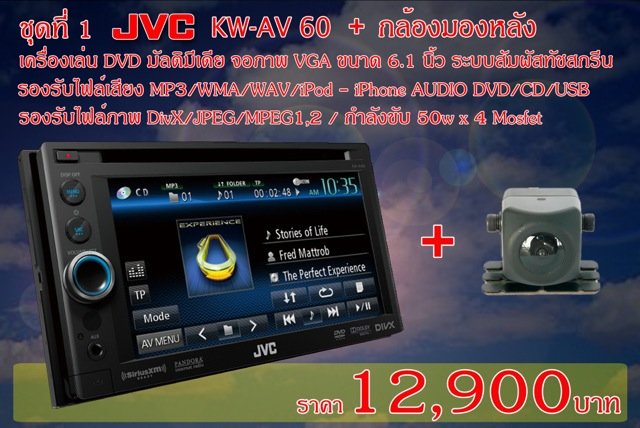  JVC