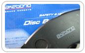 Honda Akemono Disk brake ผ้าเบรคหน้า-หลัง1350/1150