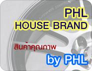 phl product