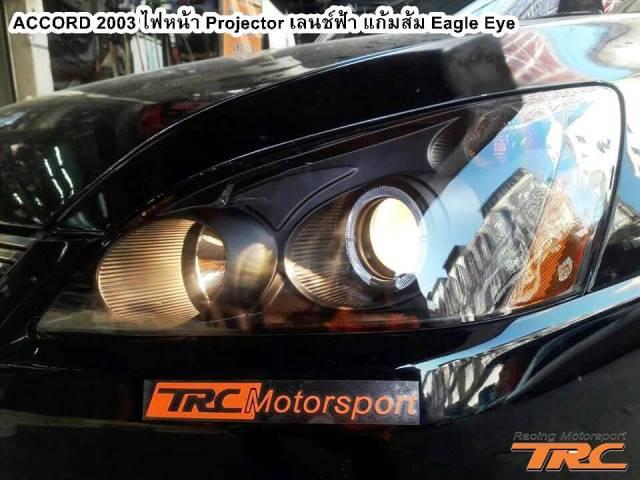 ไฟหน้า ACCORD 2003 Projector เลนซ์ฟ้า แก้มส้ม Eagle Eye