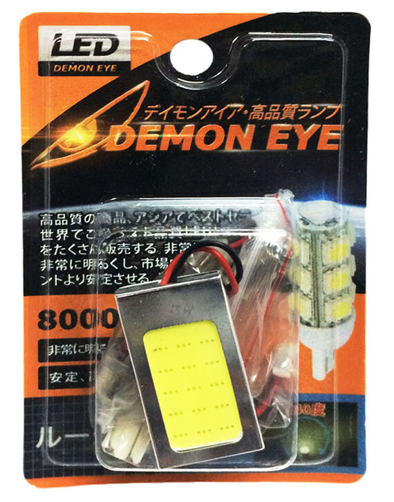 U หลอดไฟ LED #D200-COB 40X20 DEMON EYE COB DOME LAMP ขนาด40x2