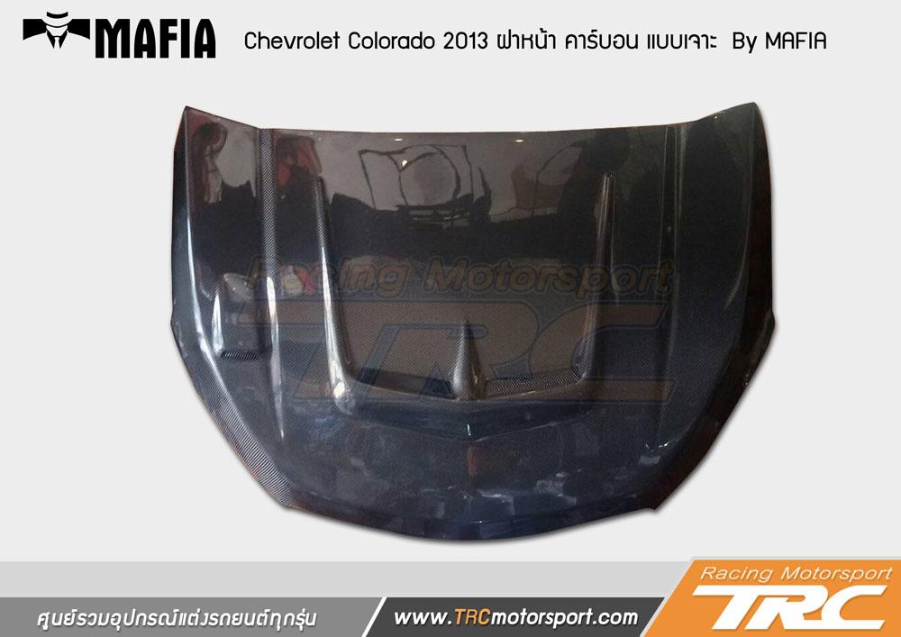 ของแต่งรถ Chevrolet Colorado 2013 ฝาหน้า คาร์บอน แบบเจาะ By MAFIA